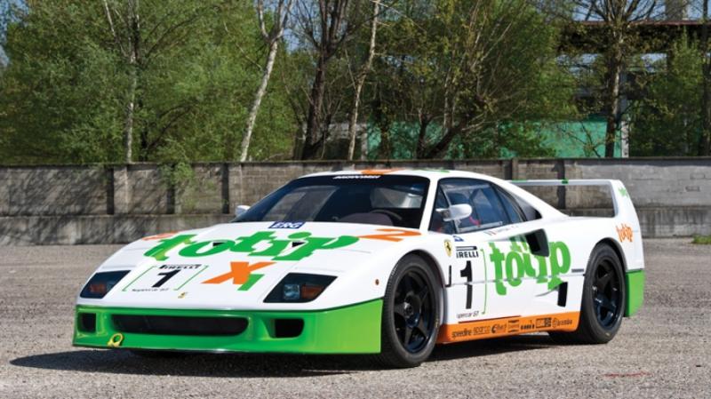 Galerie foto: prototip rar Ferrari F40, de vânzare