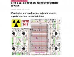 Americanii construiesc în Israel un buncăr ultrasecret de 100 de milioane $. Muncitorii pot proveni doar din câteva ţări, inclusiv România