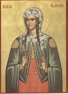 """Sfânta Muceniţă Fotini """"cea luminată"""", întocmai cu Apostolii"""