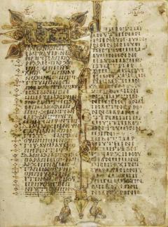 Iisus obişnuia să-şi schimbe forma! Un manuscris antic, descifrat recent, prezintă informaţii ULUITOARE despre Mântuitor