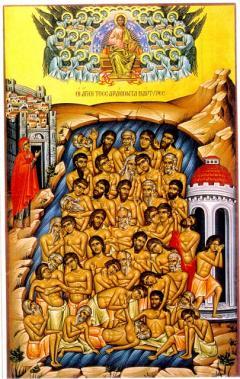 Sărbătoare creştină: Sfinţii 40 de mucenici din Sevastia