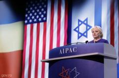 Dăncilă anunţă că ambasada României din Israel va fi mutată la Ierusalim