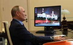 """Rusia ar putea reveni în Tratatul """"Ceruri Deschise"""", dacă Statele Unite fac acelaşi lucru"""