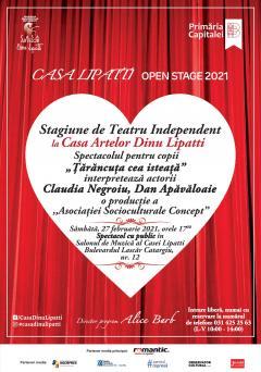 Casa Artelor Dinu Lipatti redeschide Salonul de muzică în anul 2021