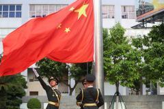 """China acuză SUA că inventează """"un inamic imaginar"""" pentru a exercita """"hegemonie"""""""