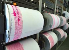 cutremur puternic in australia multe cladiri s au daramat locuitorii au fost evacuati 18760766