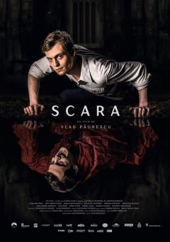 filmul scara despre destinul unui actor roman celebru intra in cinematografe din 15 octombrie 18760791