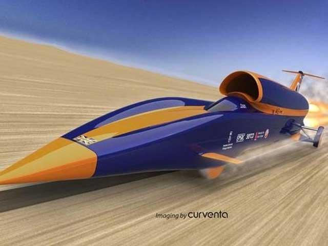 Cea Mai Rapida Masina de pe Lume Vezi Cea Mai Rapidă Maşină Din