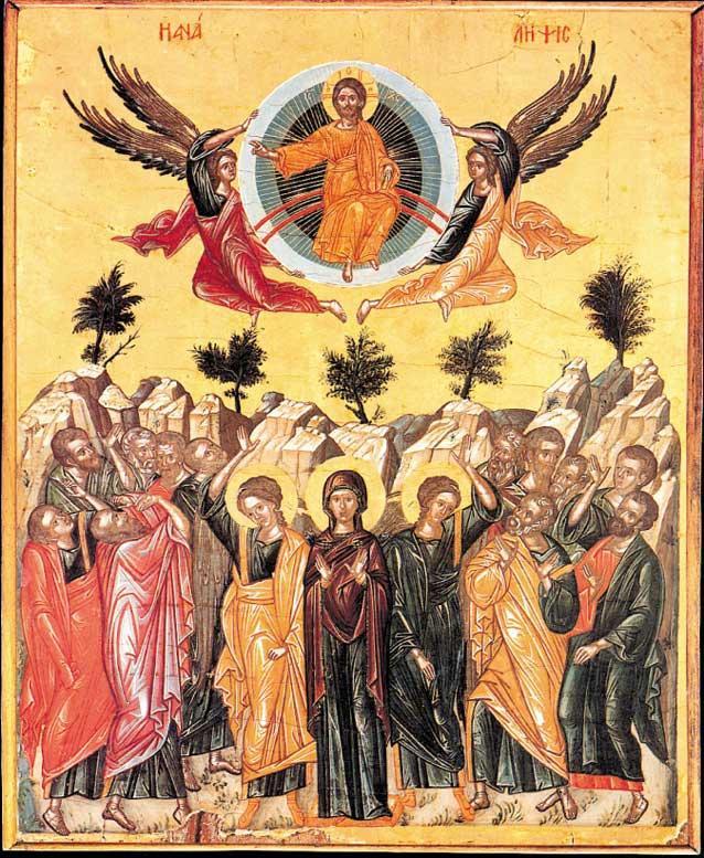 Înălţarea Domnului şi Ziua Eroilor