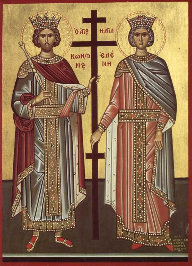 2013, Anul Omagial al Sfinţilor Împăraţi Constantin şi Elena