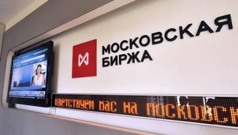 SUA Alegeri prezidenţiale 2016 - Victoria lui Trump provoacă creşteri pe bursele din Rusia