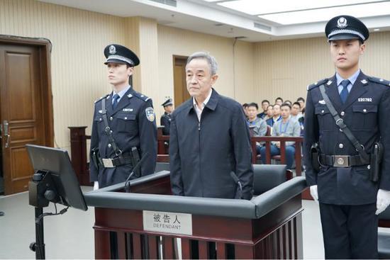 China: Un fost judecător al Curţii Supreme Populare, condamnat la închisoare pe viaţă pentru corupţie