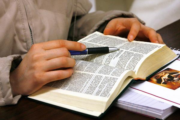 Tratamente naturiste. Leacul atotvindecator, prescris in Biblie