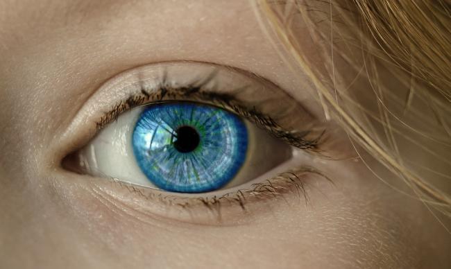 AfecÈ›iunea care iÈ›i pune in pericol ochii
