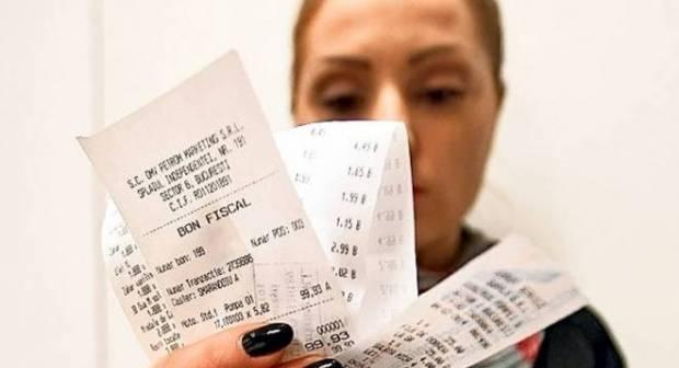 doua-extrageri-ale-loteriei-bonurilor-fiscale-duminica