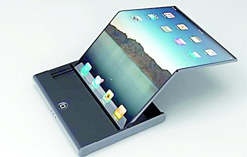 Primul iPhone pliabil va fi lansat în 2020