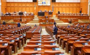 Starea de alertă va fi votată miercuri în plenul reunit. Hotârârea va suferi modificări