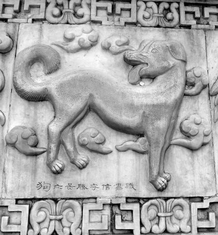 Horoscop chinezesc 2018. Schimbări IMPORTANTE în anul câinelui de pământ!