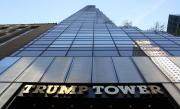 VIDEO A luat foc Trump Tower din New York: Un mort, patru raniti