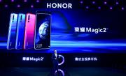 Honor Magic 2 a fost prezentat oficial în China