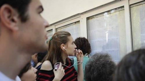 REZULTATE EVALUARE NAŢIONALĂ 2016 IALOMIȚA, pe EDU.RO. Ce note au obtinut elevii la Capacitate 2016