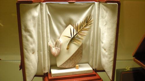 CANNES 2017 Trofeul Palme d'Or acordat la actuala ediţie jubiliară este încrustat cu 167 de diamante