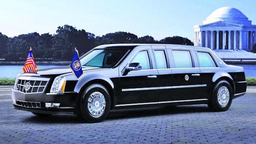 Limuzina preşedintelui Trump