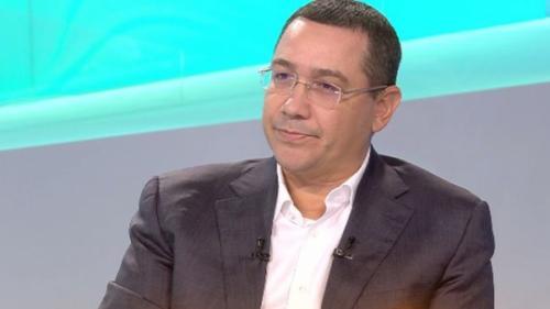 Ponta: Nu am făcut niciun denunţ împotriva cuiva; aştept scuze de la domnul Dragnea