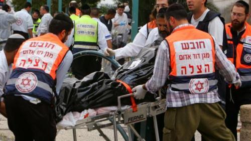 Autoritatea Palestiniană, somată să plătească pentru un atac contra israelienilor