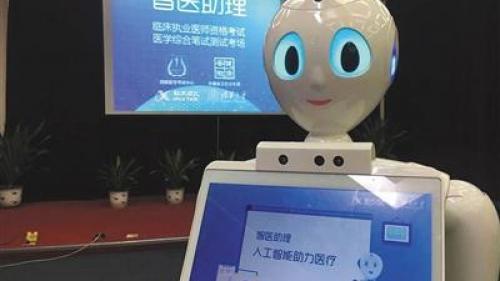 Primul robot din China care poate practica medicina