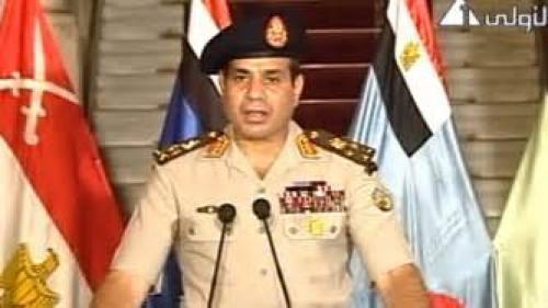 Preşedintele egiptean promite un 'răspuns ferm' după atacul soldat cu cel puţin 235 de morţi