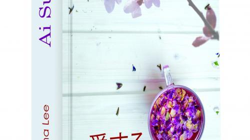 """Trilogia """"Ai Suru"""", o poveste despre dragoste, acceptare şi diferenţe culturale"""