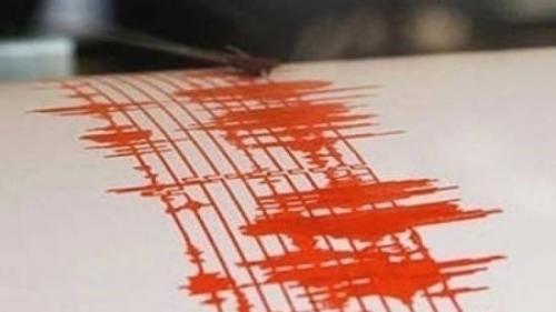 Cutremur într-un loc mai puțin obișnuit de pe glob