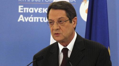 Ciprul lansează un apel Turciei să pună capăt impasului legat de gaze