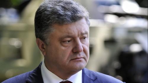 Finanțare UE, oprită în Ucraina