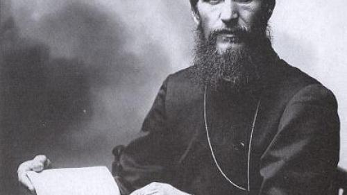 Bărbăția lui Rasputin, conservată în formol și expusă la Muzeul Erotismului