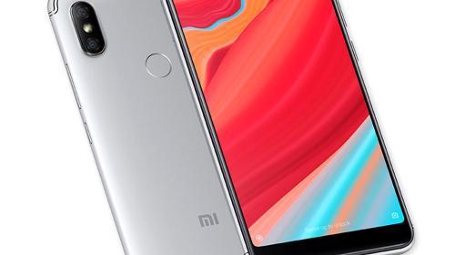A fost lansat noul Xiaomi Redmi S2