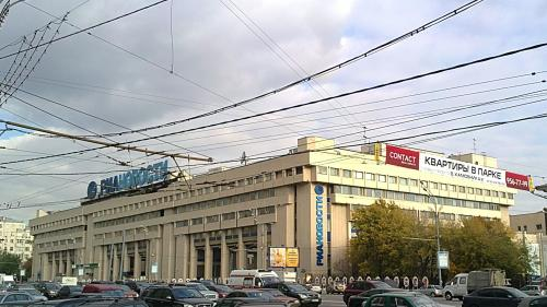 Ucraina interzice activitatea agenţiei de presă ruse RIA Novosti pe teritoriul său