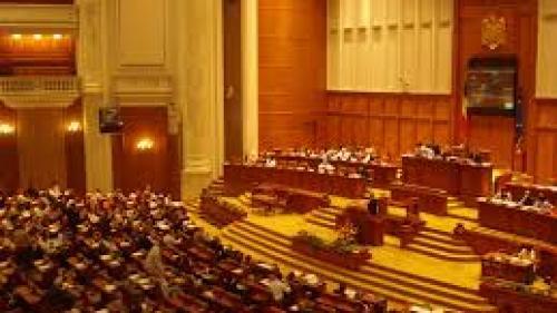 Moţiunea de cenzură va fi prezentată luni în plenul Parlamentului
