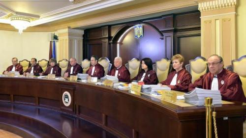 Curtea Constituţională: Legea Fondului Suveran este neconstituțională