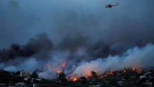 Atenţionare de călătorie: Se menţine riscul ridicat de incendiu în Republica Elenă