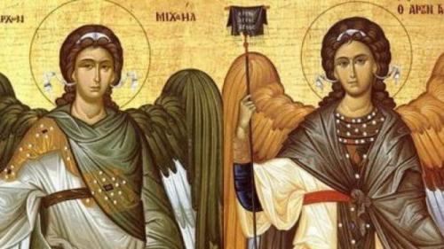 Sfinţii Mihail şi Gavriil. E sărbătoare mare! Spune-le la mulți ani celor dragi!