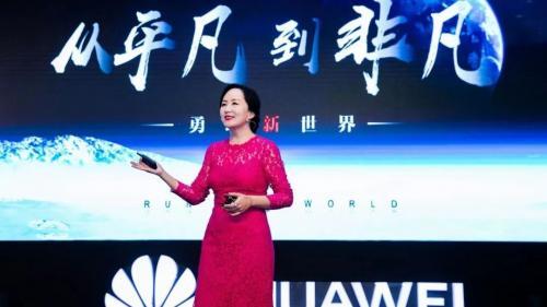 """Moștenitoarea """"Huawei"""", arestată la cererea SUA"""
