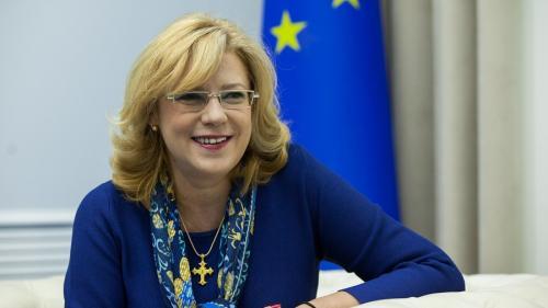 Comisarul european Corina Crețu aprobă alocarea a 266 milioane de euro pentru extinderea sistemului de cadastru din România