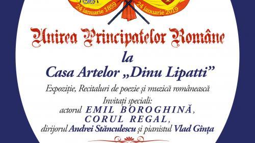 """Unirea Principatelor Române, la Casa Artelor """"Dinu Lipatti"""""""