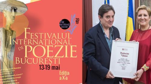 Antologie bilingvă de poezie clasică româno-spaniolă, un proiect al ICR şi Institutul Cervantes din Spania