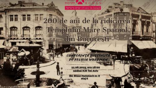 Bucureștiul evreilor sefarzi – serie de conferințe susținute de Felicia Waldman la Tel Aviv