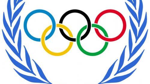 Noul sediu al Comitetului Olimpic Internațional, deschis publicului