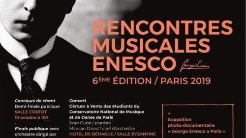 """Raritate muzicală enesciană și expoziție, la """"Rencontres Musicales Enesco"""" de la Paris"""