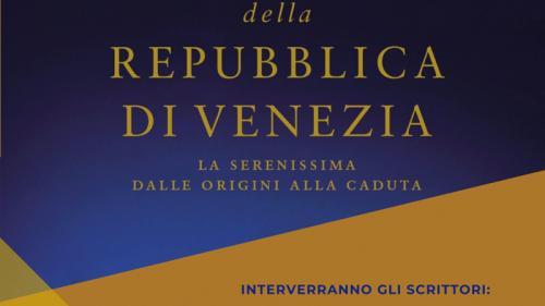 """Prezentarea unei fascinante cărți a lui Riccardo Calimani: """"Istoria Republicii Veneția: Serenisima de la origini până la prăbușire"""""""